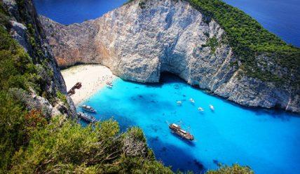Пути эмиграции в Грецию – страну, где всё есть