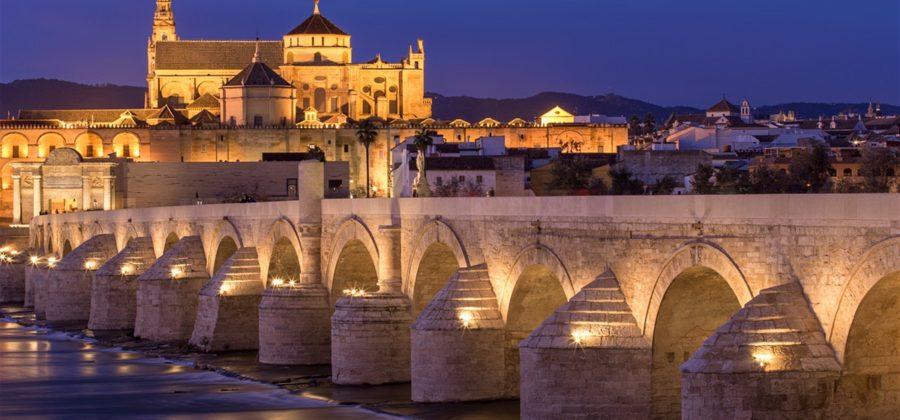 Об интересных местах в городе Кордоба в Испании, достопримечательностях и архитектуре