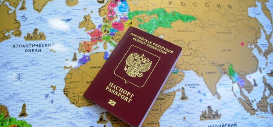Первый шаг к удачному путешествию — проверка визы в Испанию