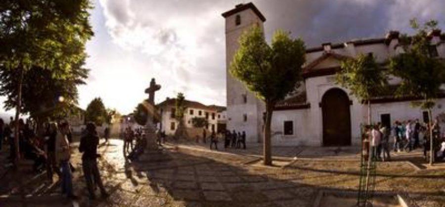 Арабское наследие в Испании — обзор достопримечательностей Гранады