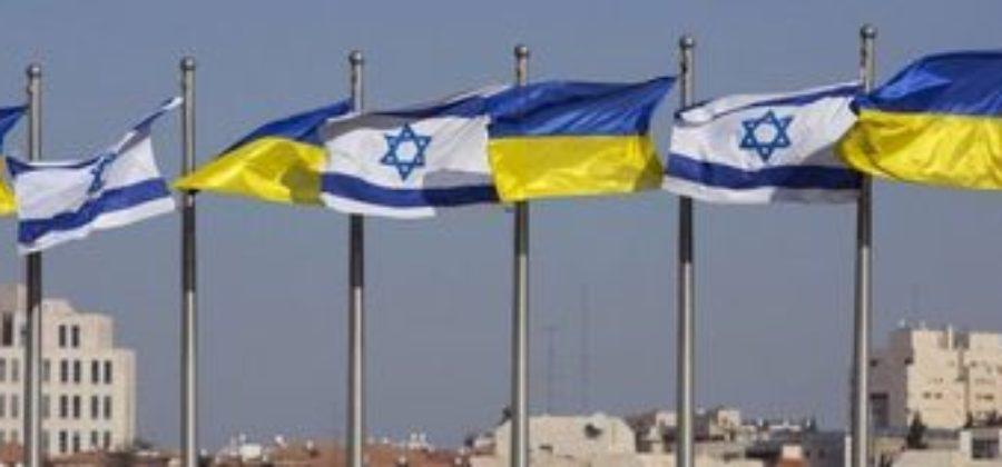 Правила получения визы в Израиль для украинцев