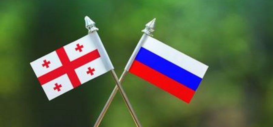 Мой адрес Советский Союз – нужна ли виза в Грузию