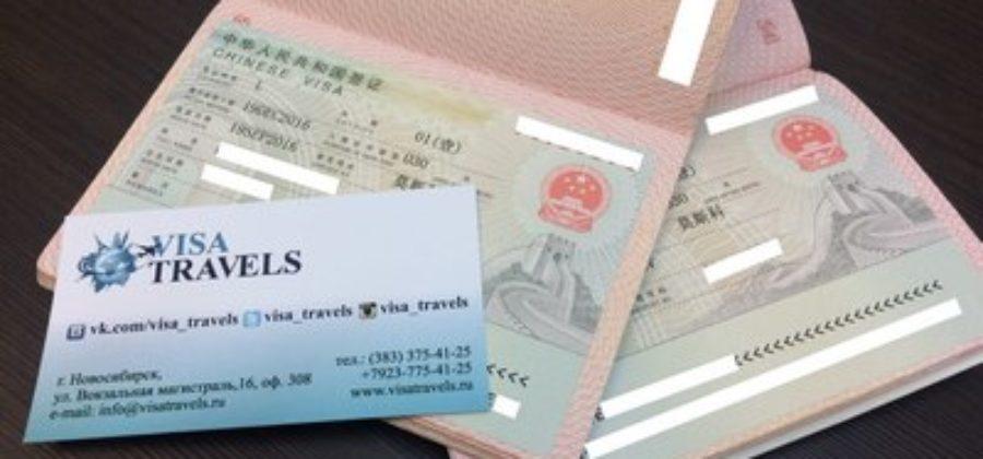 Какие возможности предлагает Поднебесная – виды виз в Китай