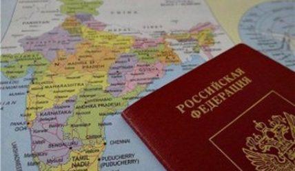 Рекомендации по заполнению опросного листа для визы в Индию