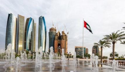 Как Восток принимает гостей или виза в ОАЭ для граждан Казахстана