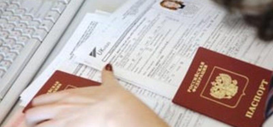 Детальная инструкция о том, как заполнить анкету для визы в Индию