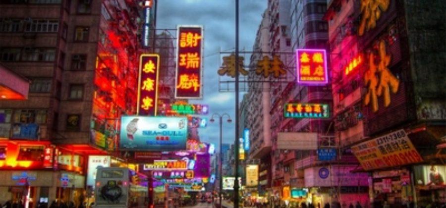 Ловкость рук и никакого мошенничества — получение визы в Китай в Гонконге