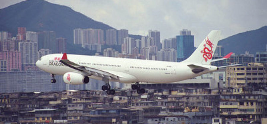 В каком случае дается срочная виза в Китай?