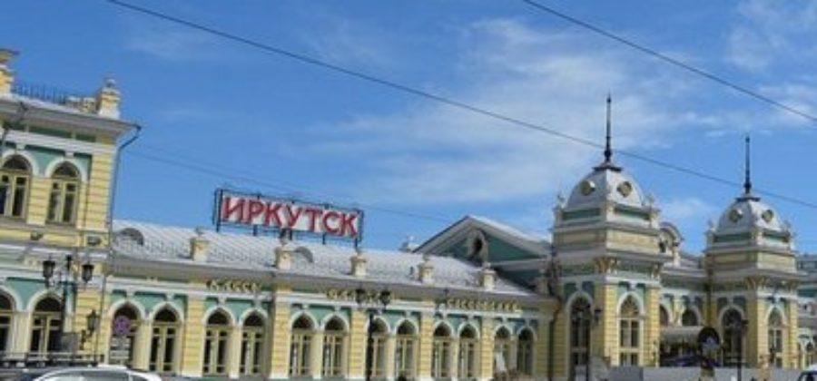 Куда обращаться за визой в Китай в Иркутске?