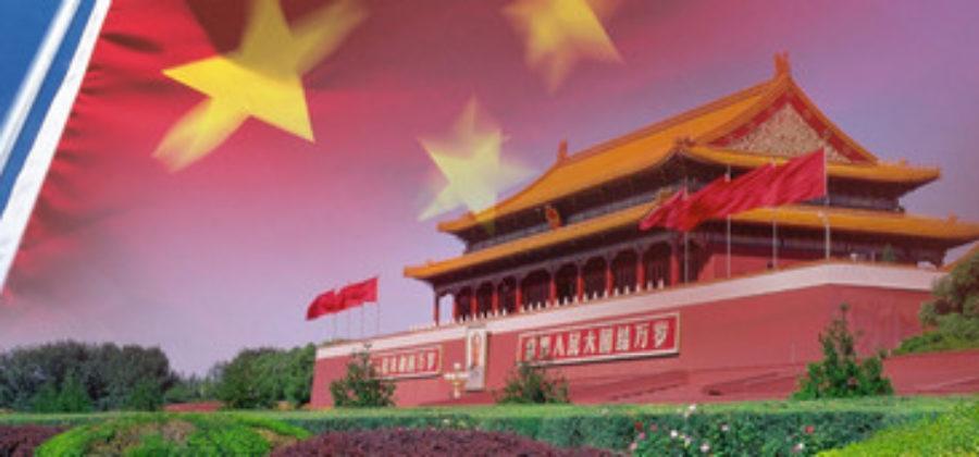 Гранит науки вкуснее за рубежом — учебная виза в Китай