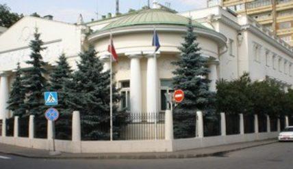 Где получить разрешение на въезд в Австрию – визовые центры в России