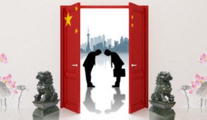 Нацеливаемся на успешное партнерство или как сделать бизнес визу в Китай?