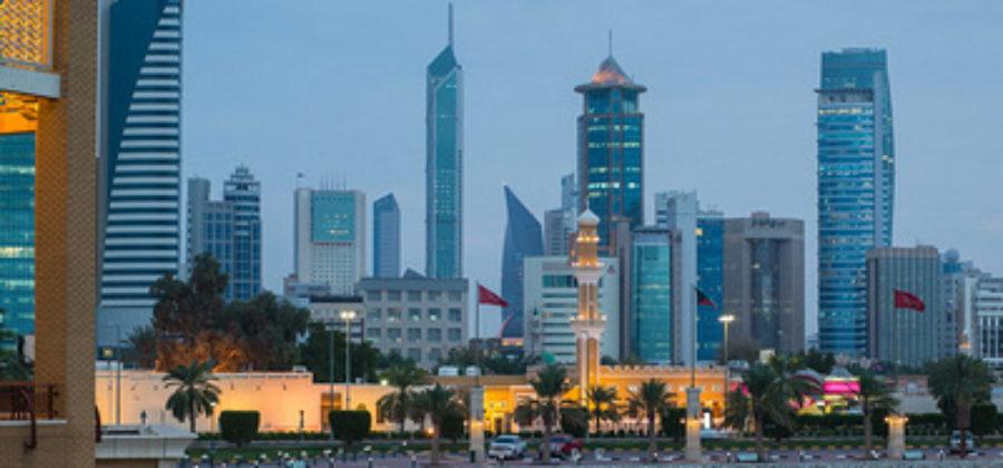 Как и зачем ехать в Кувейт – виза для россиян