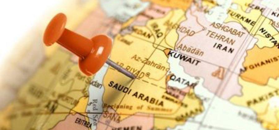 Туризм и паломничество в Азии — как сделать визу в Саудовскую Аравию