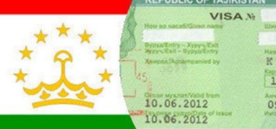 Едем за местным колоритом или нужна ли виза в Таджикистан для россиян?