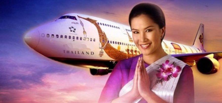 Правила посещения восточного Королевства — виза в Таиланд