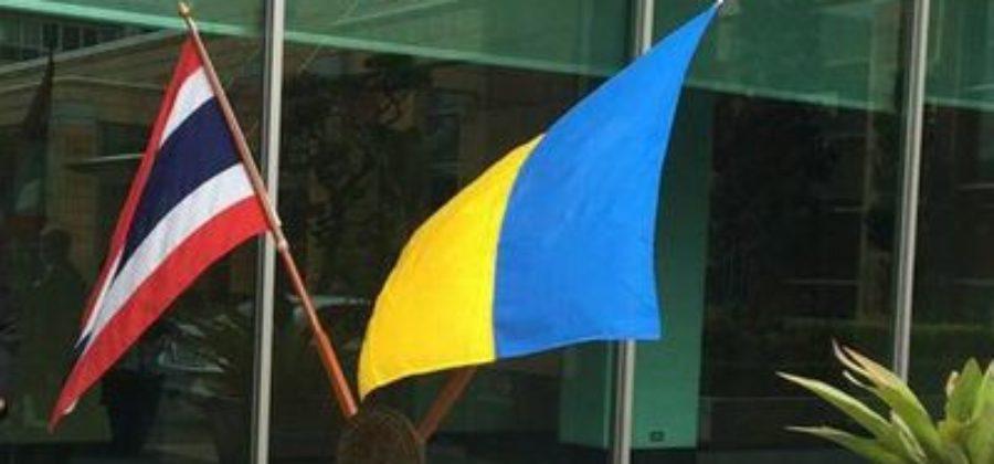Правила въезда и виза в Таиланд для украинцев