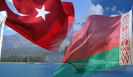 Требуется ли виза в Турцию для белорусов?
