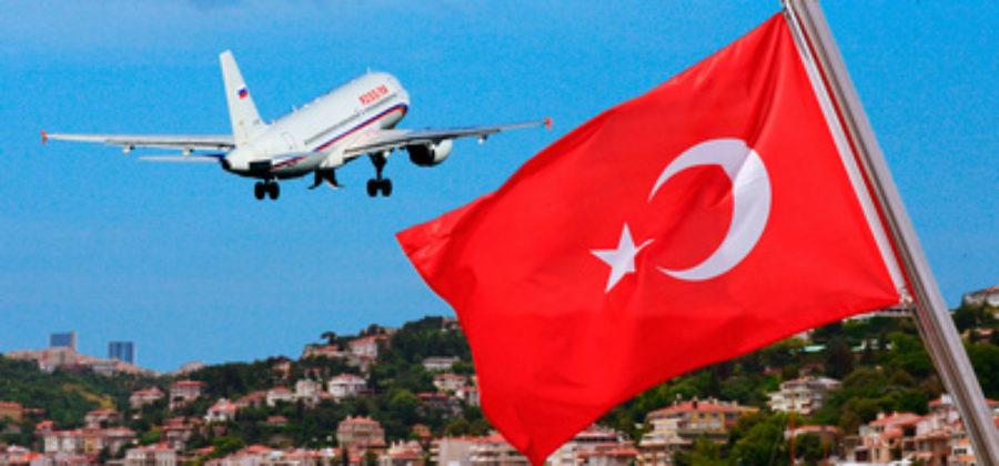В деталях о том, как получить визу в Турцию