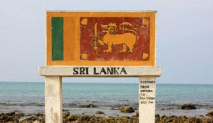 Очень похожа, но не Индия — поездка и виза в Шри-Ланку