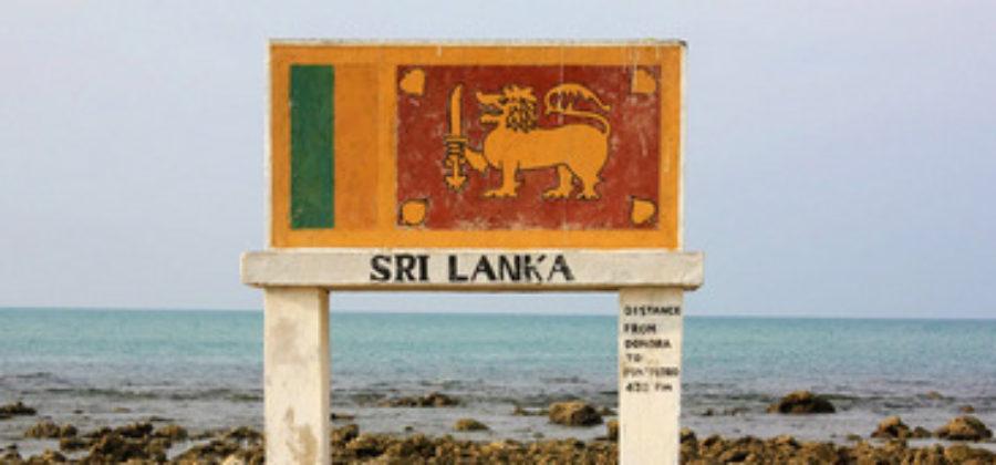 Очень похожа, но не Индия – поездка и виза в Шри-Ланку