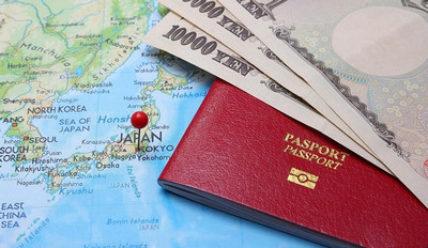 Легко ли съездить в Японию — виза и правила посещения страны