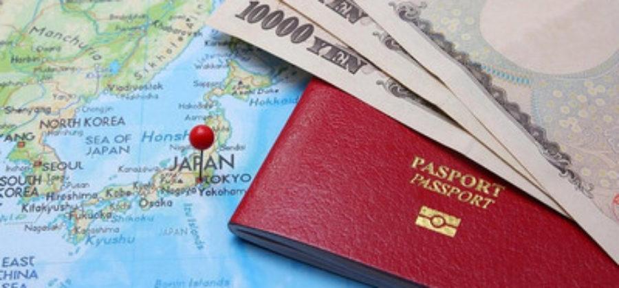 Легко ли съездить в Японию – виза и правила посещения страны