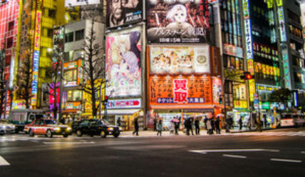 Японская столица во всей красе — требуется ли виза в Токио россиянам?