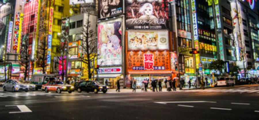 Японская столица во всей красе – требуется ли виза в Токио россиянам?