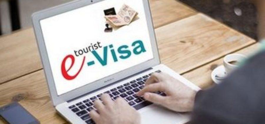 Интернет вам в помощь — электронная виза