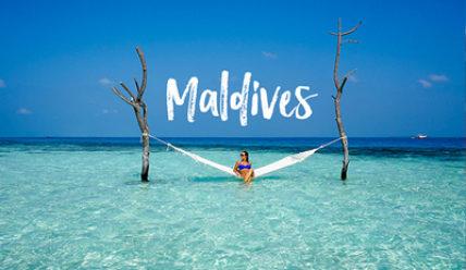Отдых на чудо-острове или виза на Мальдивы