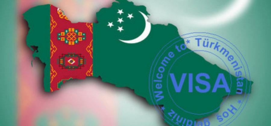 Особое приглашение или все о визе в Туркменистан